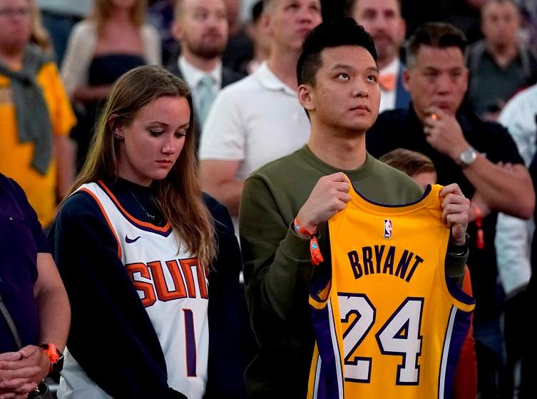 Kobe Bryant Tribute