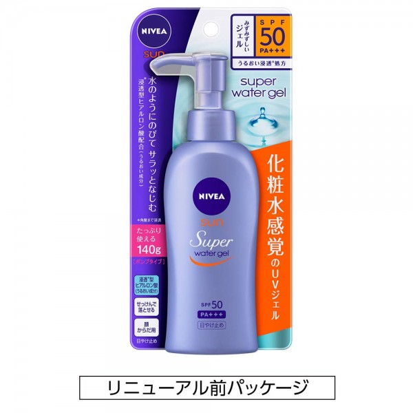 Nivea Sun Super Water Gel SPF 50